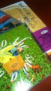 diary_001