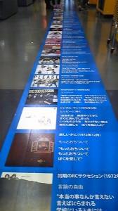 kiyoshiro (1)