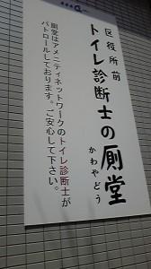 toile1-6