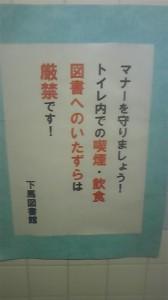 toile2-2